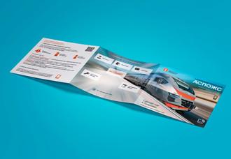 Brochure_Trains_03.jpg