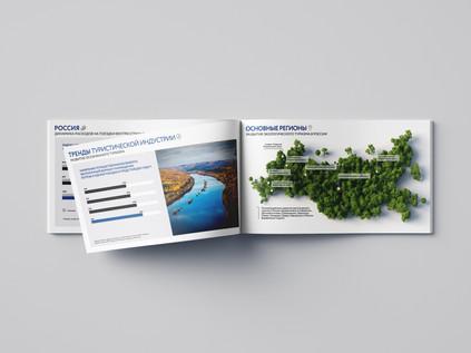 Brochure_Glamping_01.jpg