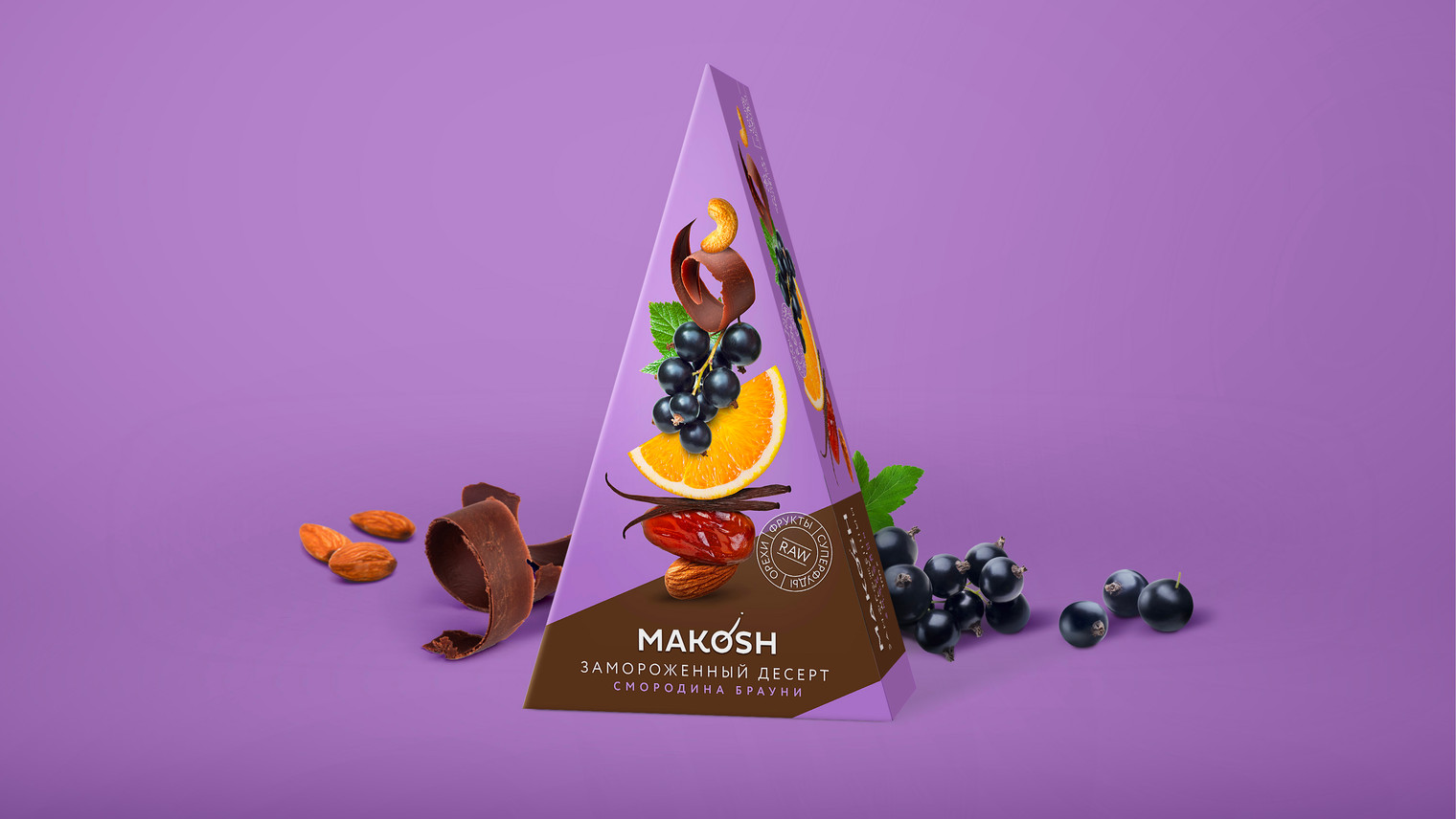 Macosh_prez_01_blackcurrant_purple.jpg