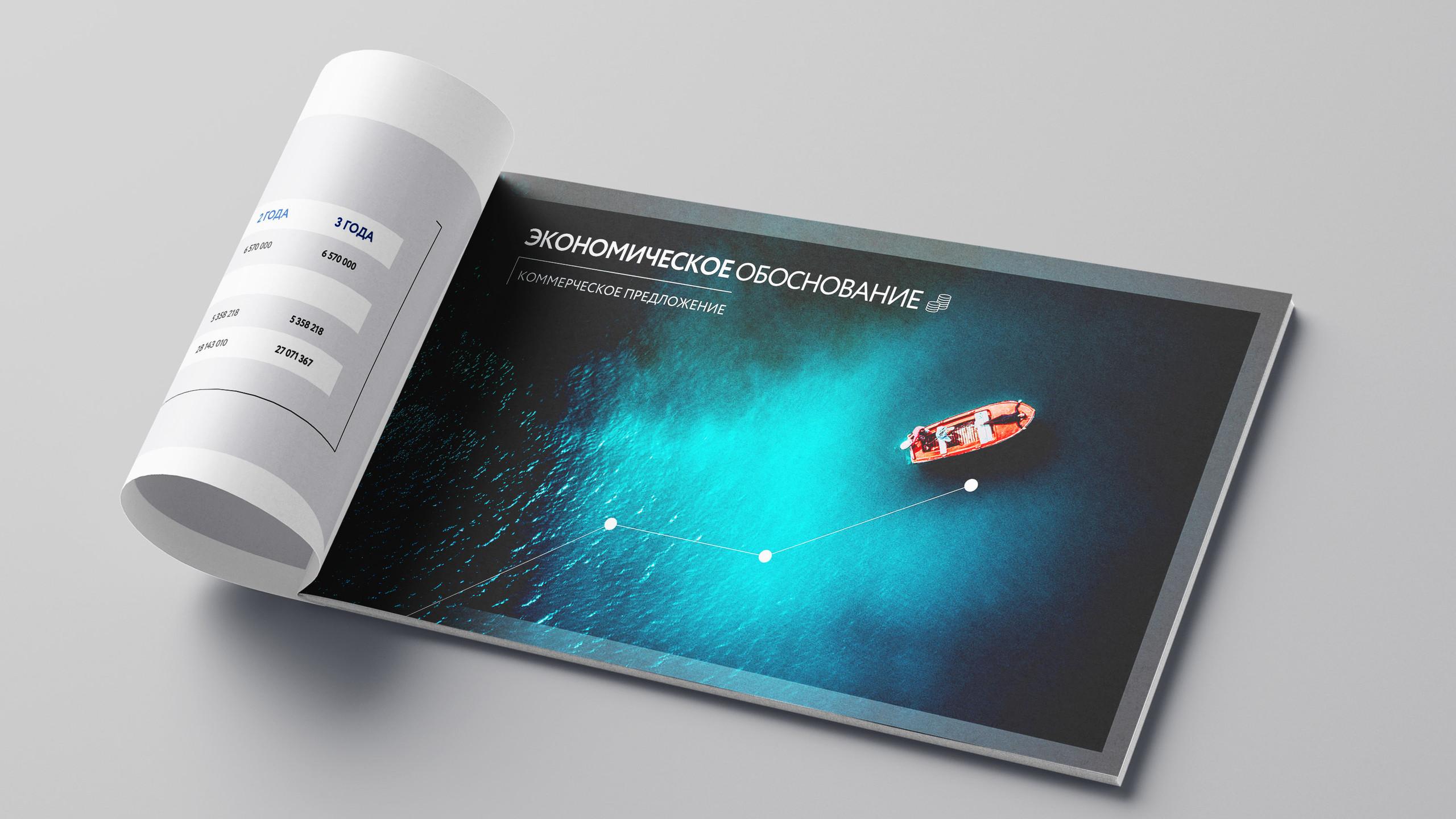 Brochure_Glamping_02