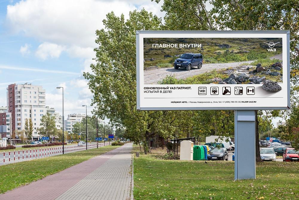 УАЗ, УАЗ Патриот, автомобильная реклама, обновленный Патриот, главное внутри