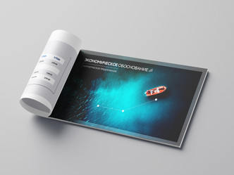 Brochure_Glamping_02.jpg
