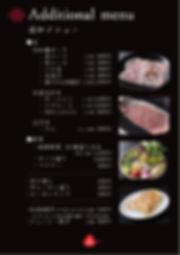 26098_190315【GF】firewall4000_麻布十番_page-0