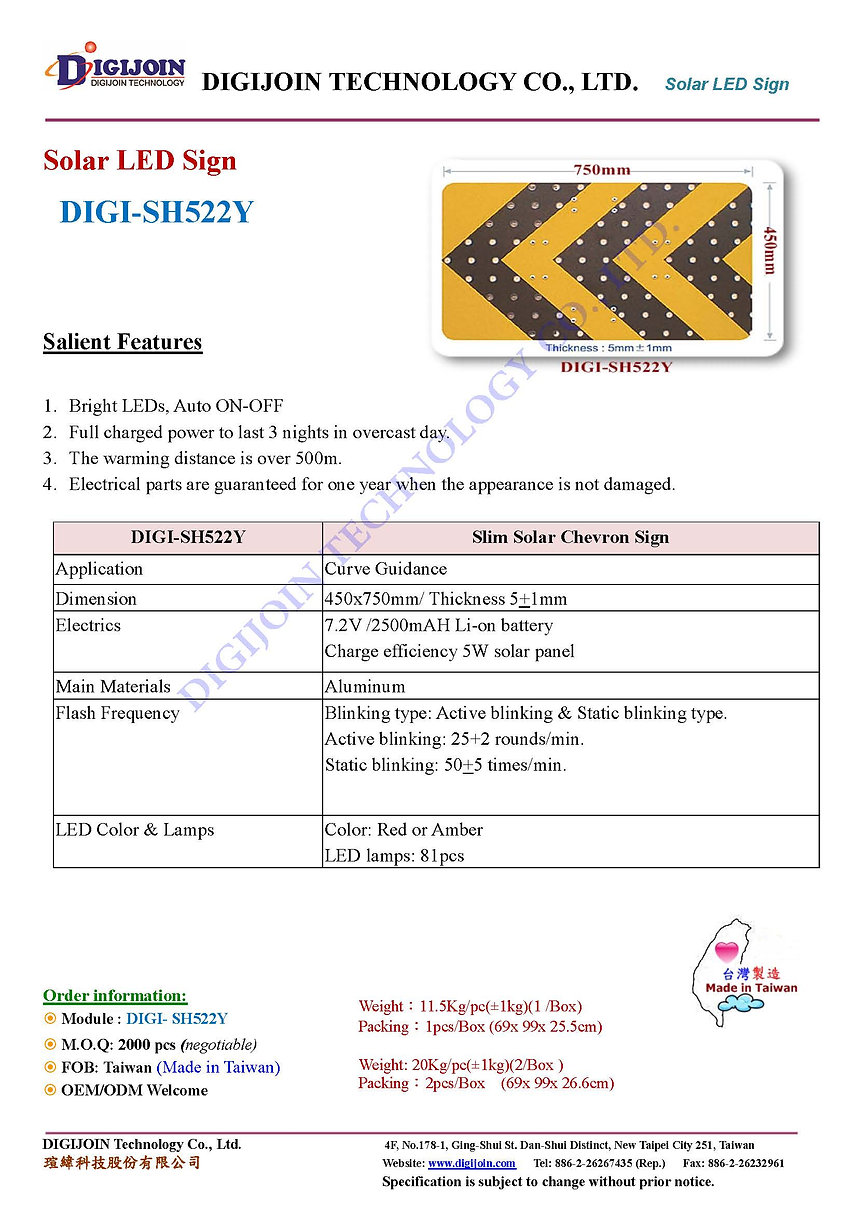 Datasheet of DIGI-SH522Y(EN)-A-OK-AS.jpg