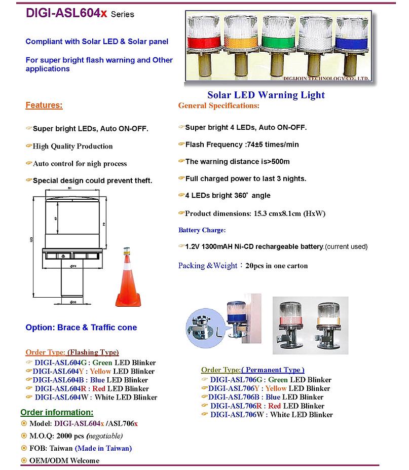 Datasheet of DIGI-ASL604(English)-D-OK-X