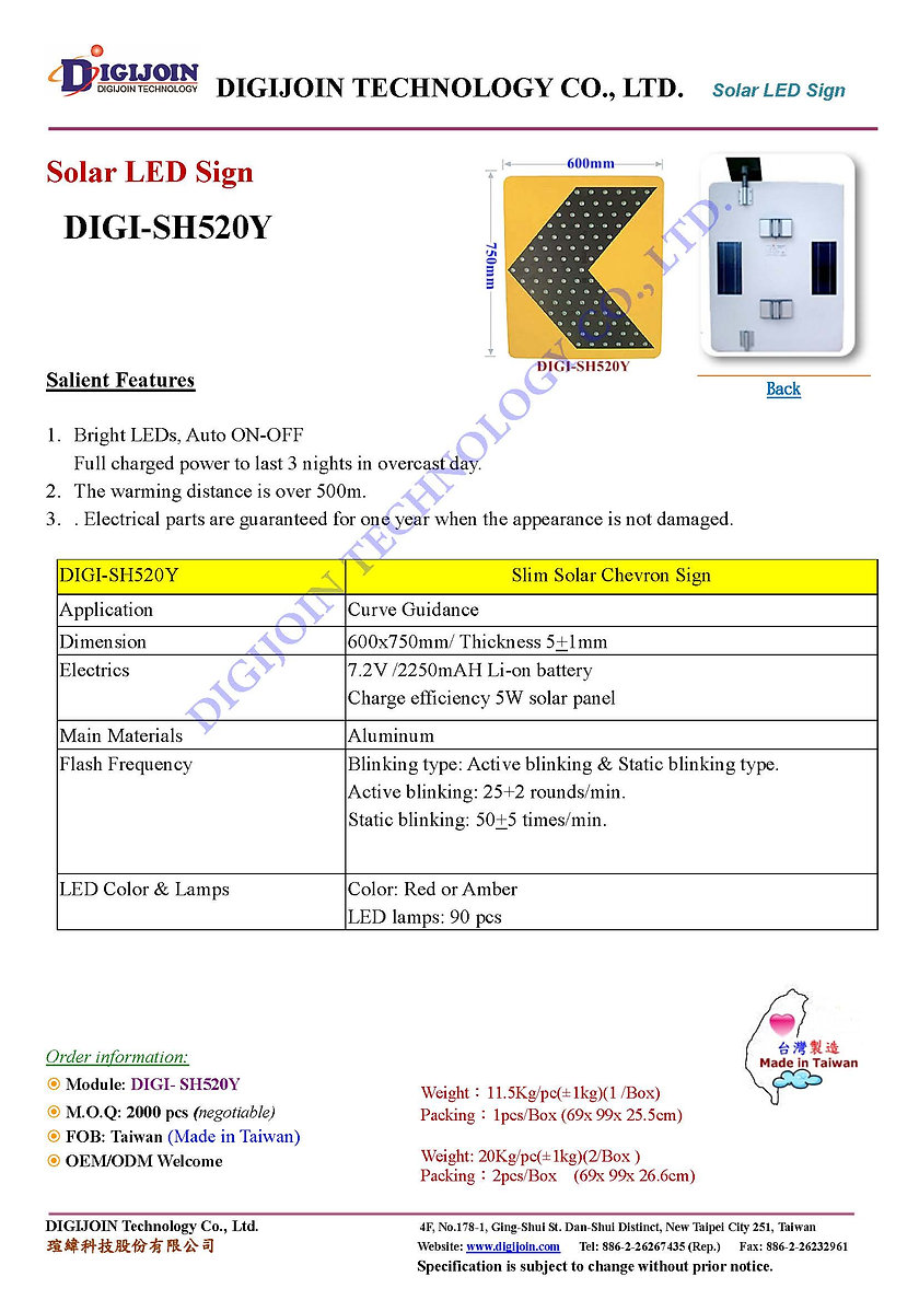 Datasheet of DIGI-SH520Y(EN)-A-OK-AS.jpg