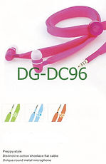 DG-DC96.jpg
