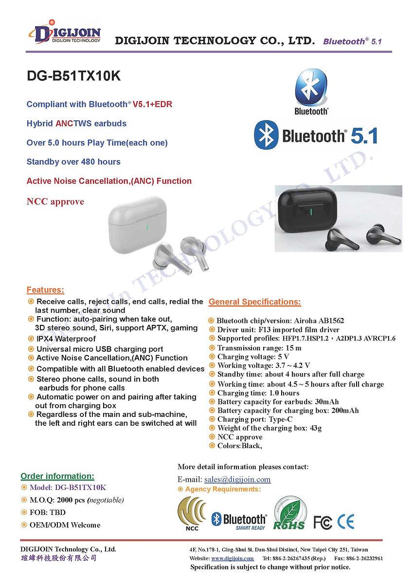Datasheet of DG-B51TX10K-(V5.1)  (英文規格)-
