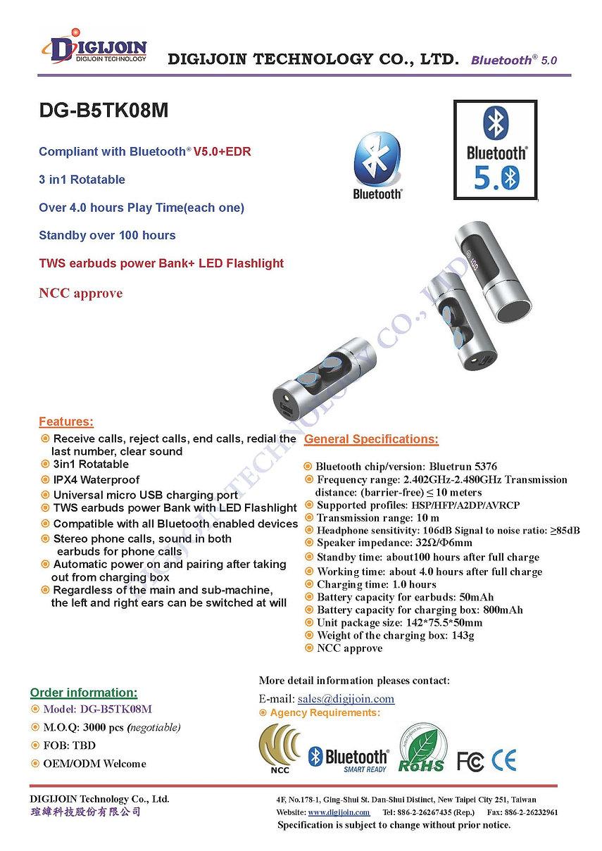 Datasheet of DG-B5TK08M-(V5.0)  (英文規格)-A