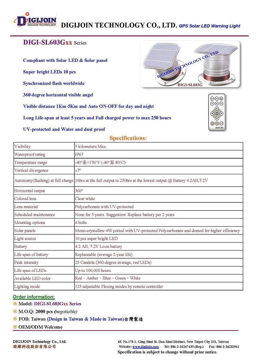 Datasheet of DIGI-SL603G-Spec-Eng-OKA.jp