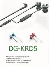 DG-KRD5-A.jpg