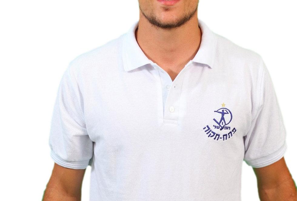 חולצת פולו הפועל פתח-תקוה