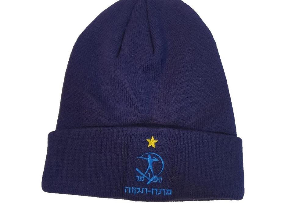כובע צמר עם סמל הפועל. 2 צבעים