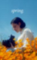Spring Zine Cover.jpg
