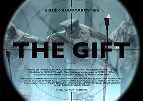The Gift.jpeg