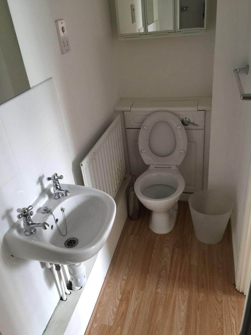 Ensuite 浴室2