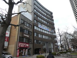 岡山市街地の円形状交差点
