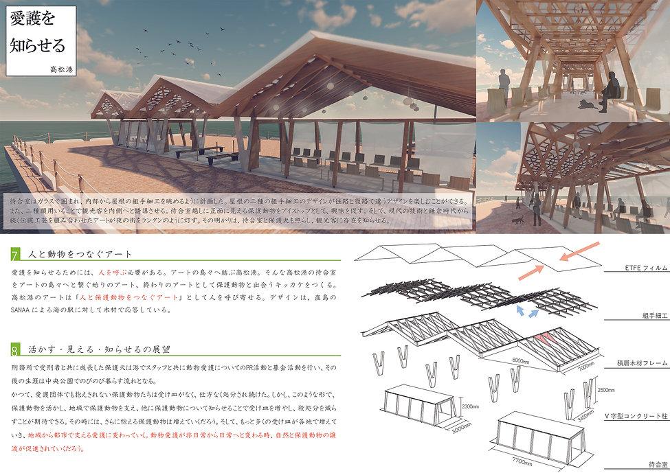 moritanatsuki_4.jpg