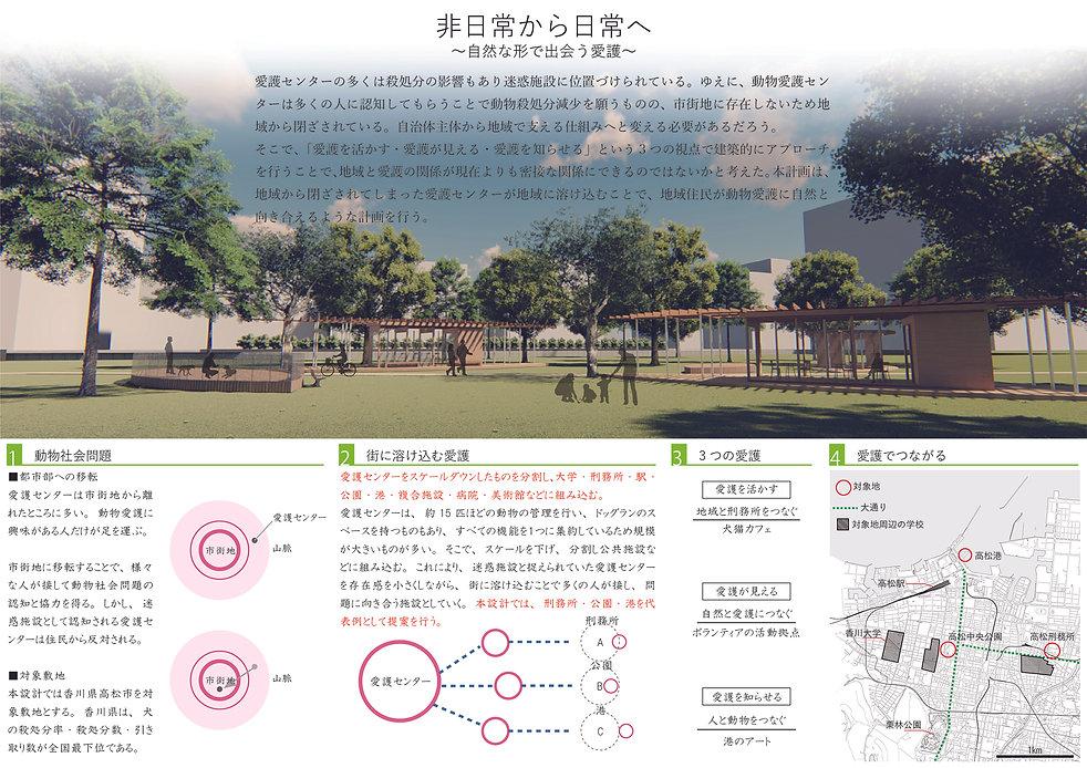 moritanatsuki_1.jpg