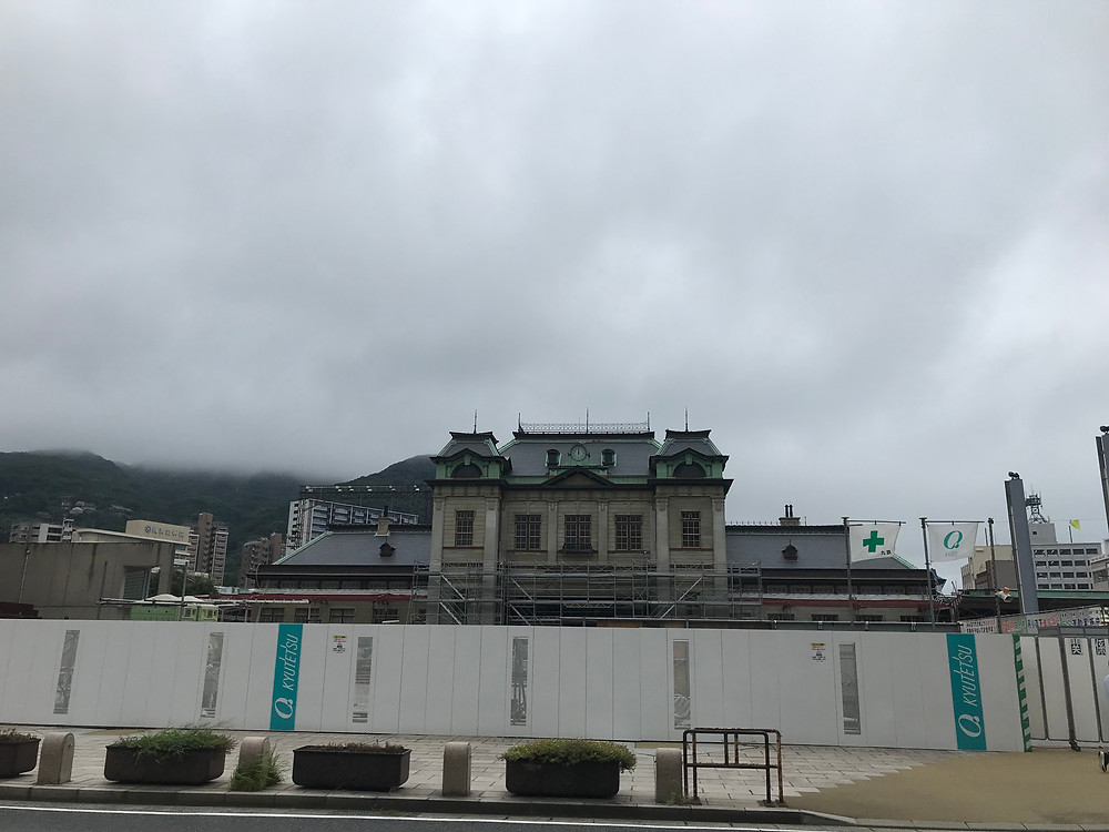 門司港駅舎(旧門司駅) 保存修理工事中