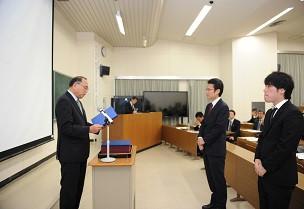 令和元年度島根大学研究表彰・優良教育実践表彰式