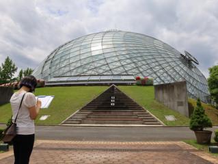鳥取県立とっとり花回廊