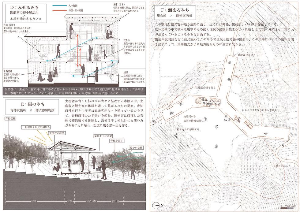kamauchimomoka_3.jpg