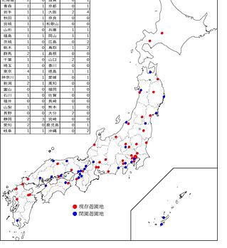 日本地図プロット.png