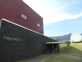 岡山県(奈義町・勝央町)