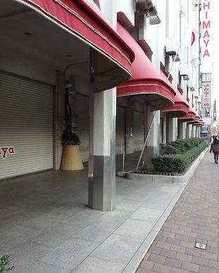 1 岡山高島屋.JPG