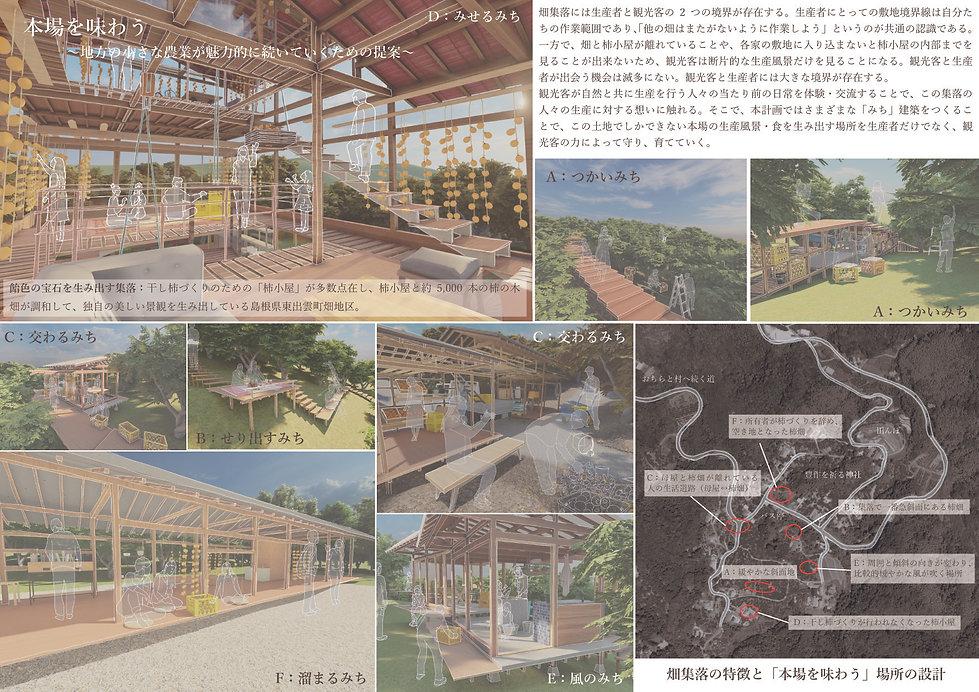 kamauchimomoka_1.jpg