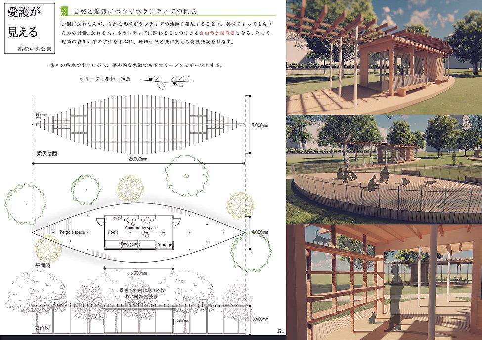 moritanatsuki_3.jpg