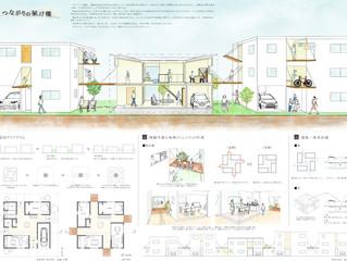 ぐっとずっと。エネルギア住宅作品コンテスト2018 優秀賞