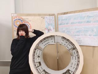 広島平和祈念卒業設計展2019