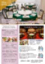 ベイポスター2020春2.jpg