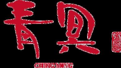 中華ダイニング 青冥