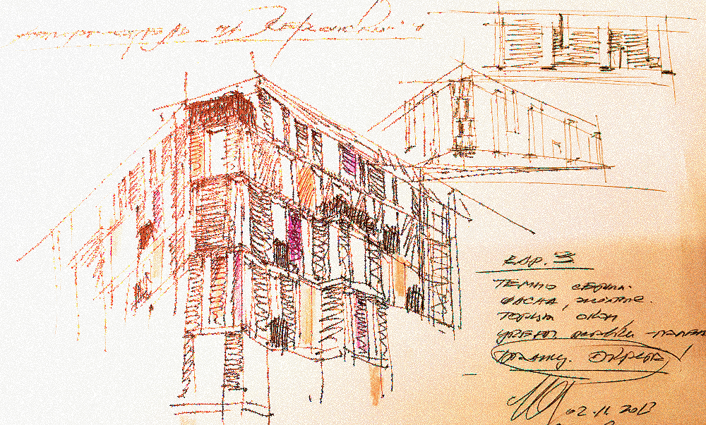 Sketch for the design of the apartment hotel building on Khersonskaya Street in St. Petersburg. 2013. Sergey Oreshkin.