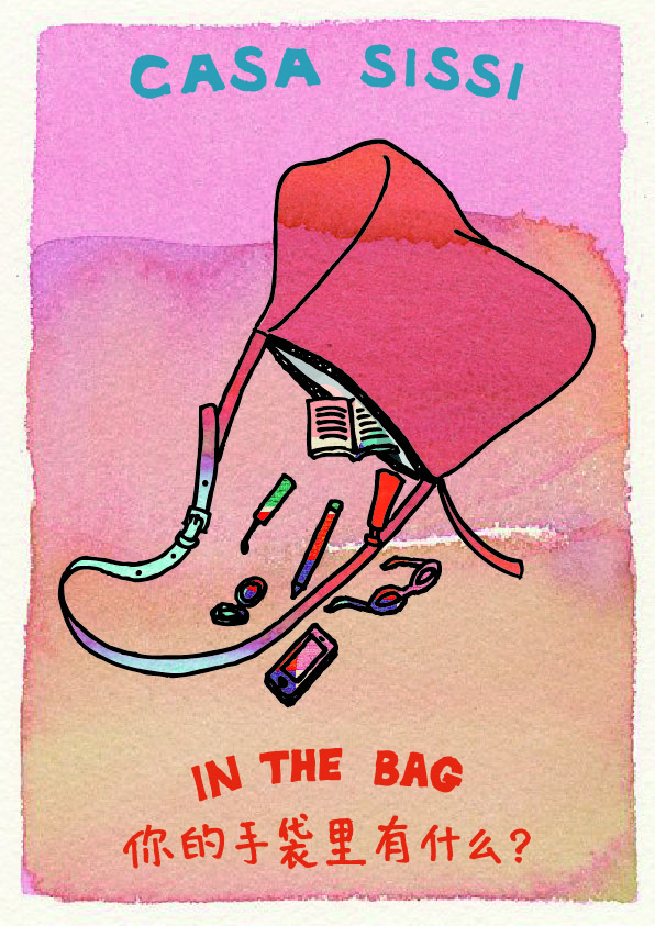 """what is in your bag"" poster"