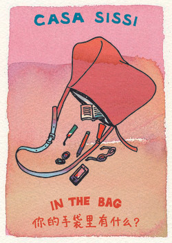 """""""what is in your bag"""" poster"""