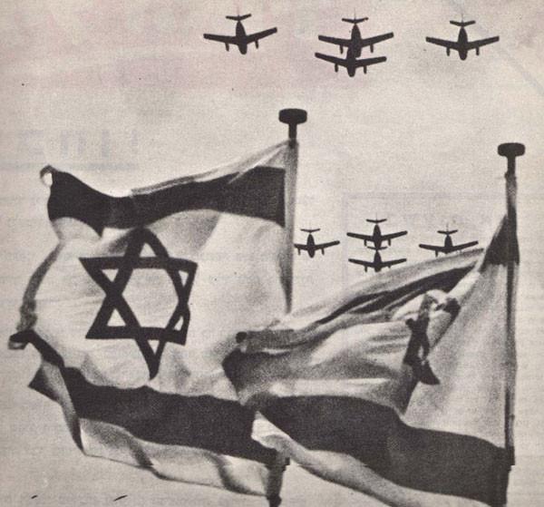 1967-pic-6.jpg