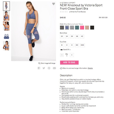 Victoria's Secret Product Copy