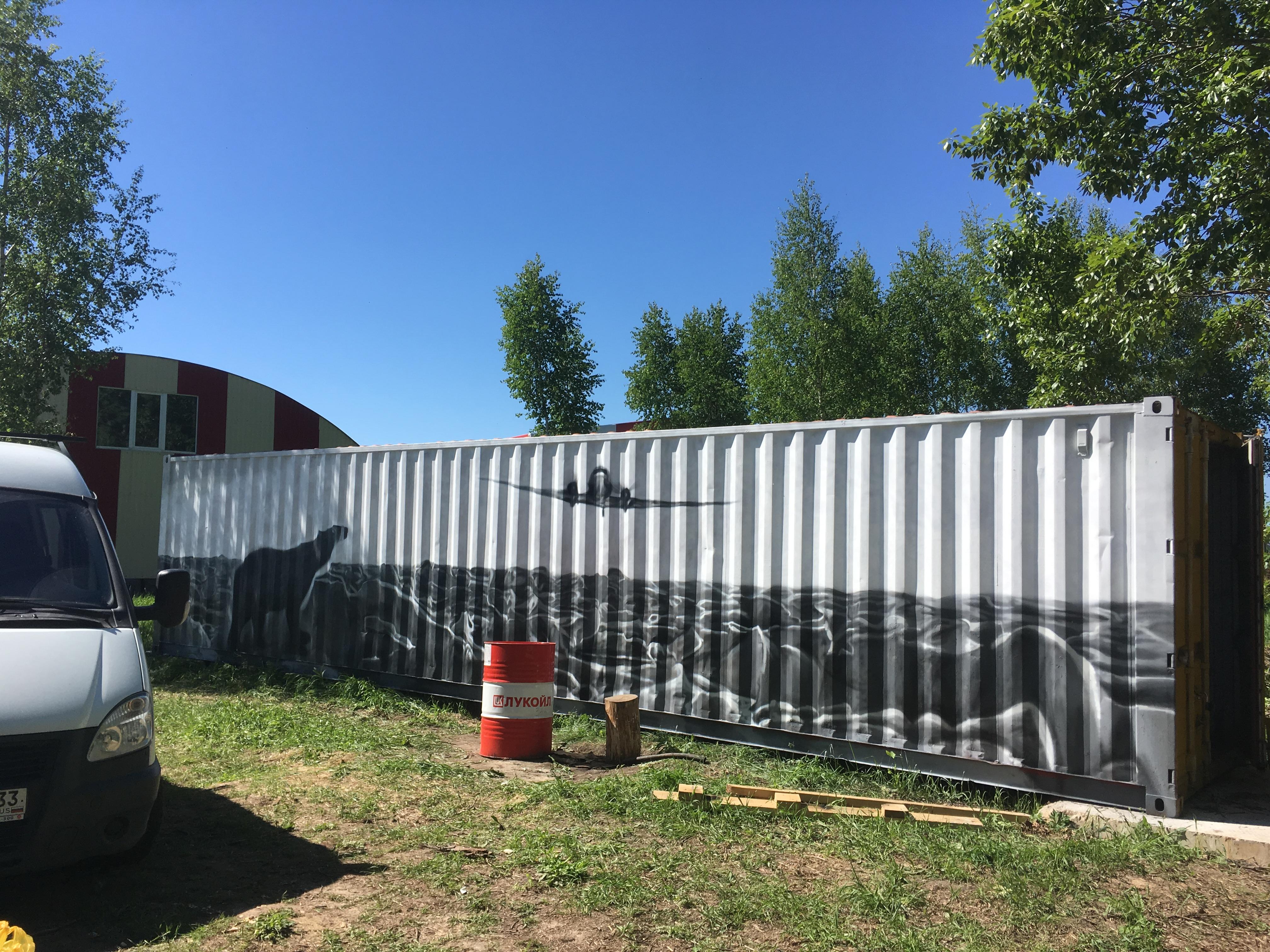 Роспись контейнера