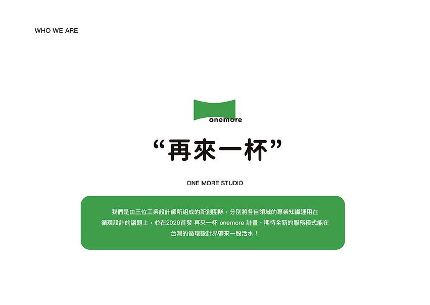 台旺富-09.png