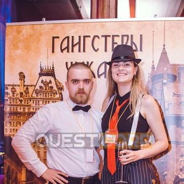 https://www.questcorp.ru/