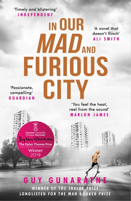 Wed Dec 4: Ink & Drink Book Club: In Our Mad And Furious City FREE