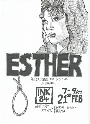 Thur Feb 21: ESTHER: The Bible As Literature Discussion Group 7pm FREE