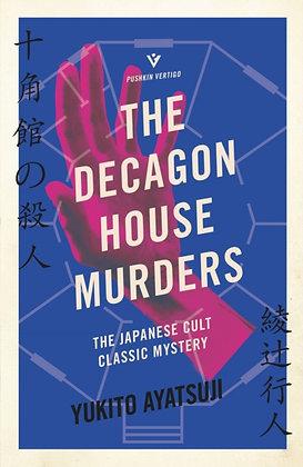 The Decagon House Murders by Yukito Ayatsuji