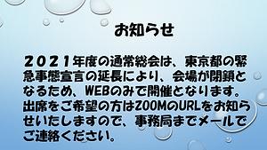 スクリーンショット (49).png