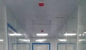 Потолок дя чистых помещений Clip in