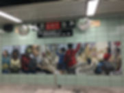 Runnymede TTC Station-Murals-by Elicser-